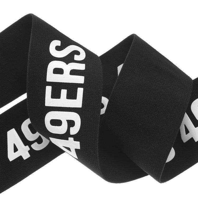 Yusen- Silicone Printed Elastic Band-Black/White