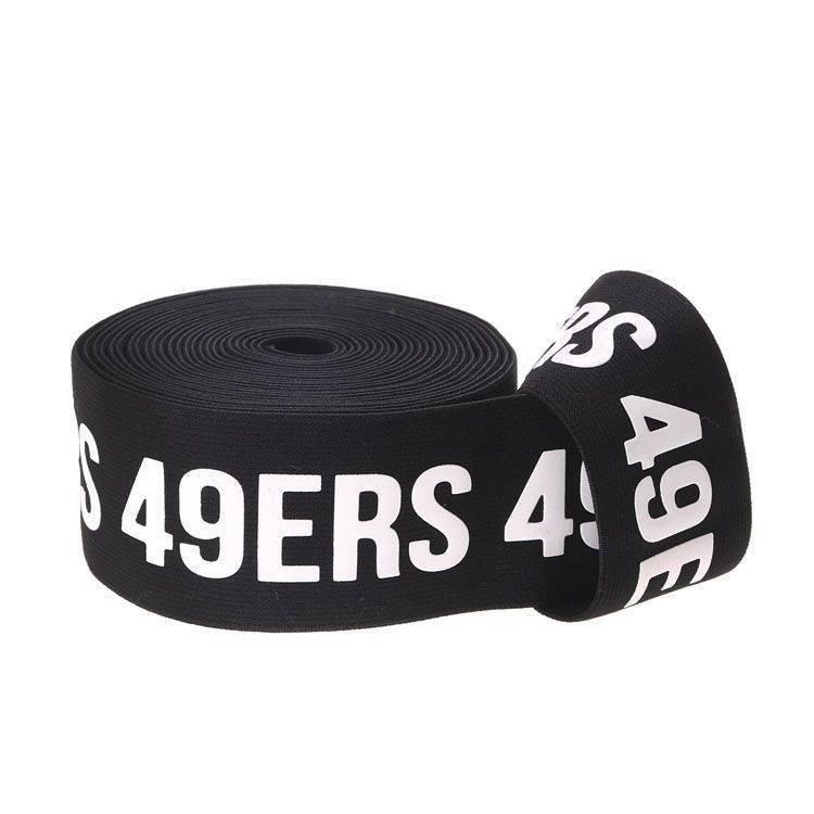 Yusen- Silicone Printed Elastic Band-Black/White